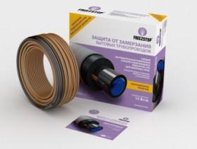 Комплект для обогрева труб кабель Freezstop Lite-15-8
