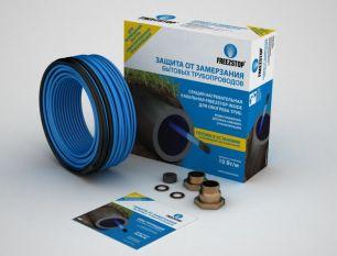 Комплект для обогрева труб кабель Freezstop Inside-10-4